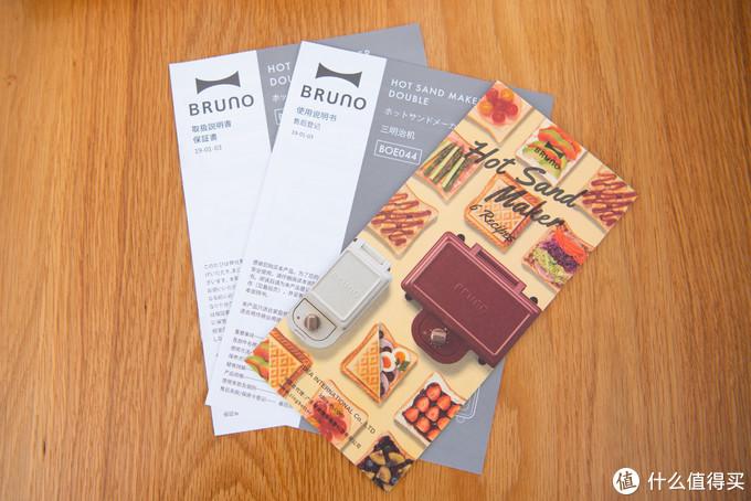 5分钟搞定制霸朋友圈的高颜值元气早餐——日式Bruno轻食烹饪机 使用体验
