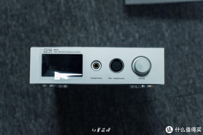 董益峰丨钰龙DA10简短测评