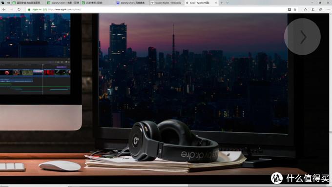 苹果Apple新款iMac配图中是什么音箱?扒一扒官图周边设备