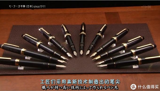 对钢笔还不够了解?来看这集日剧一起学剁手吧!
