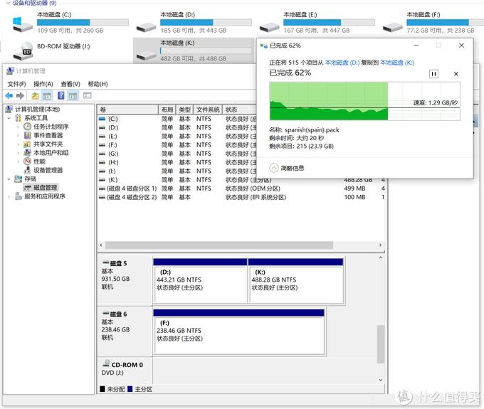"""颠覆经典,挑战巅峰,""""黑""""出一条路:西部数据 Black SN750 NVMe SSD评测"""