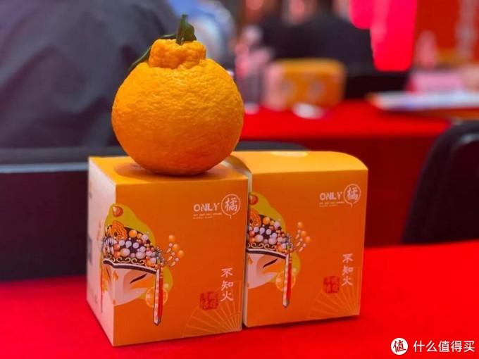 眉山春橘.丹棱不知火2019年专场品牌发布会在京举行