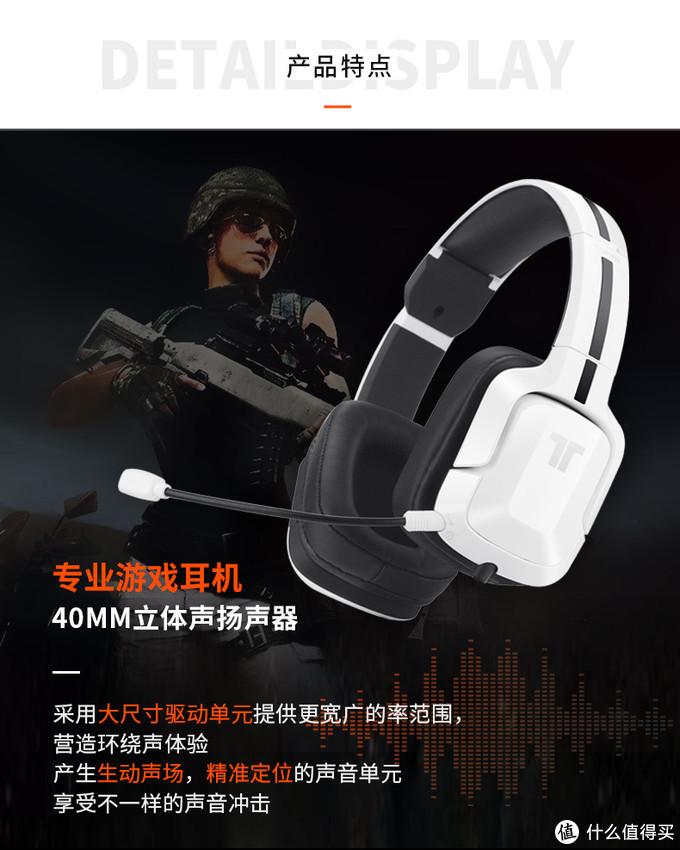 没有声音,再好的戏也出不来!---海神TRITTON Kunai Pro游戏耳机助我成功野队吃鸡