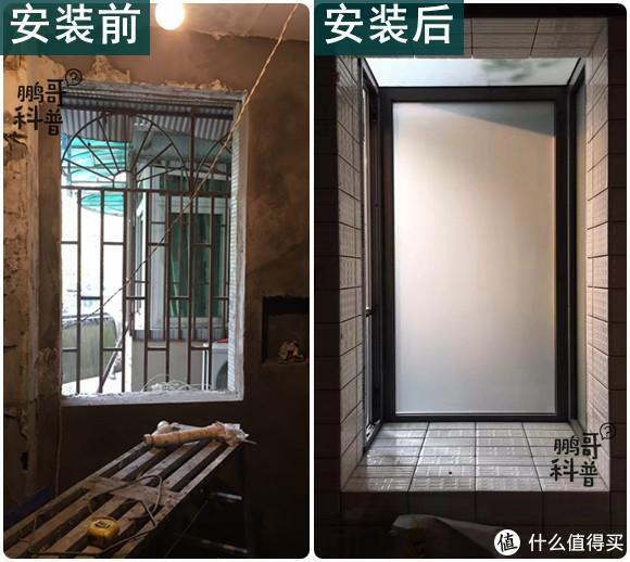 老小区、小户型适用的绝妙门窗设计——「自制窗台」