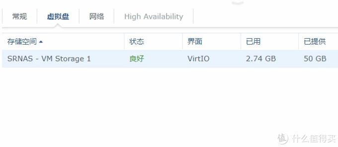 完成后可以在VMM控制台中看到,磁盘界面已经自动变成了VirtIO了