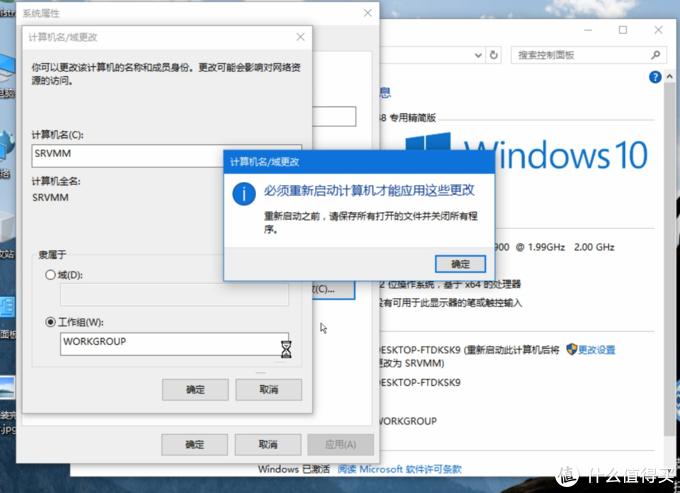 右键此电脑、属性,然后更改计算机名称,设置一个好记的计算机名(非必要)