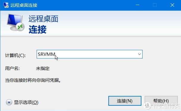 输入刚刚设置的计算机名称(需要保证在同一网段)