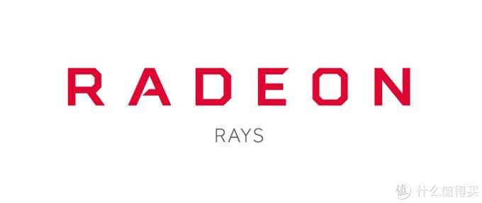 AMD Yes!:AMD 发布 Radeon Rays 实时光追 免费程序