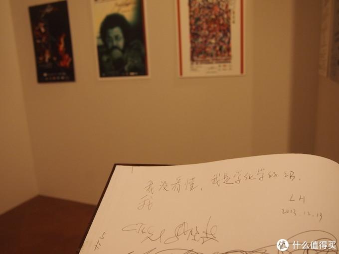 中文的:很有共鸣有木有!