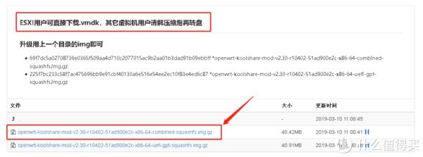 在http://koolshare.cn/forum.php下载LEDE固件