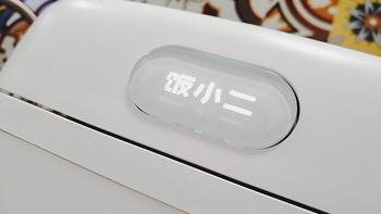 饭小二煮饭机器人使用总结(加米|洗米|煮饭|洗锅|APP)