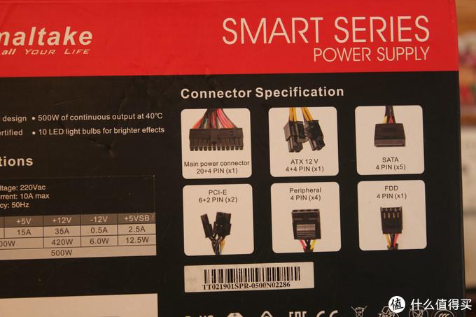 好用不烧钱 8年老电脑换TT Smart RGB电源再战英雄联盟