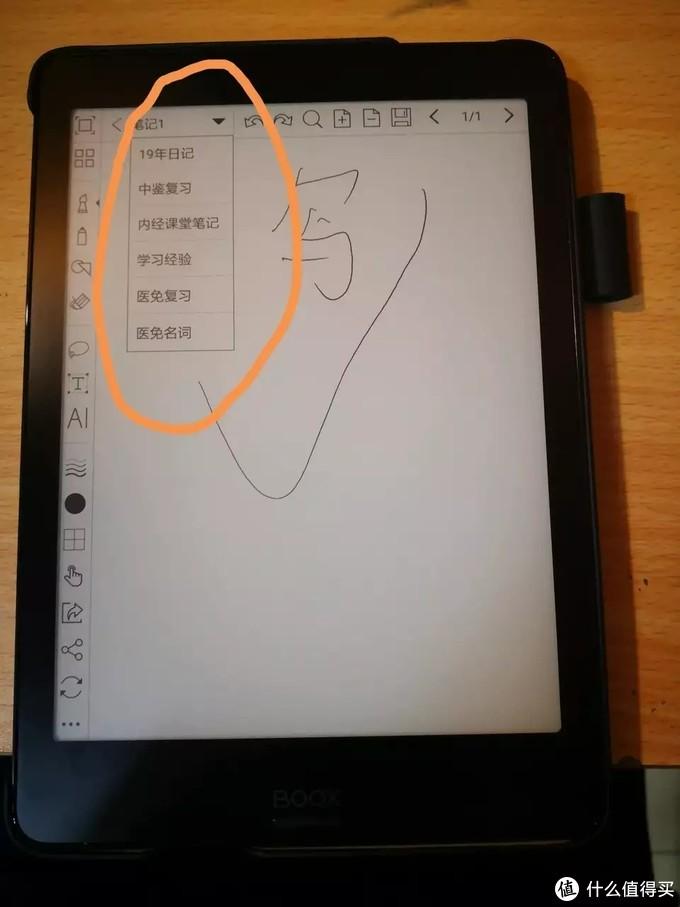 文石新7.8寸Nova Pro手写电纸书开箱及初步体验