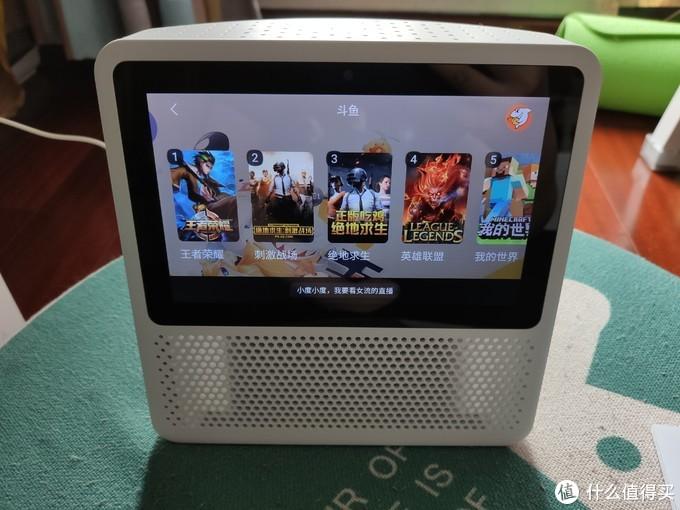 小度电视伴侣=电视盒子+回音壁+智能音箱