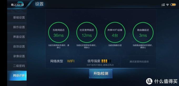 D19G 5g无线WiFi