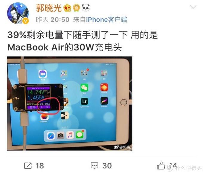 怎样让iPad mini5更好用?iPad mini、air配件推荐