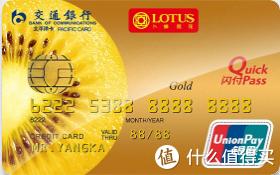 2019年15家银行信用卡全攻略,平民向的各家入门信用卡大盘点