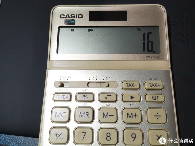 遇见爱,有颜又有料的工作伴侣——卡西欧商务办公计算器JW-200SC评测