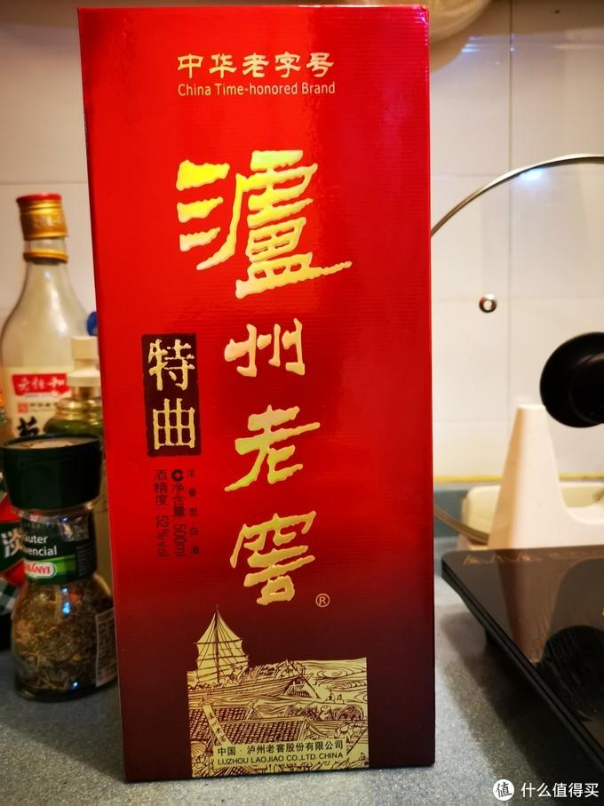 百元口粮白酒横向大测评