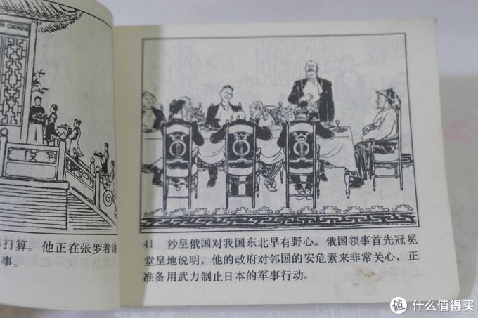 跨越40年,历经3代人—那些经典的小人书完全不输现在的绘本