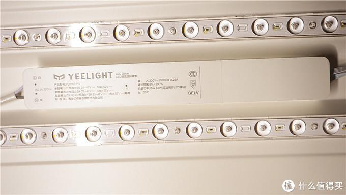 智能家居新体验,Yeelight纤玉LED吸顶灯Pro玩转星空轨迹