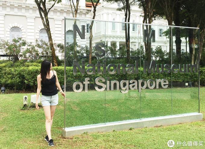 在新加坡博物馆门口