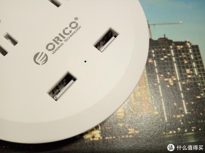桌面办公充电助手,ORICO智能USB排插体验