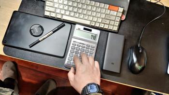 一款时尚的商务计算器-卡西欧 STYLISH商务办公计算器