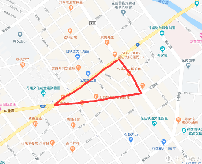 花莲金三角