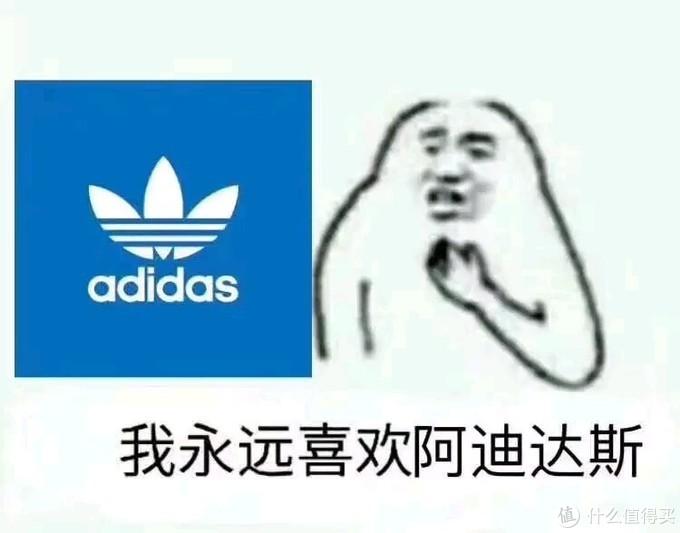 五款阿迪达斯Adidas boost的闲谈