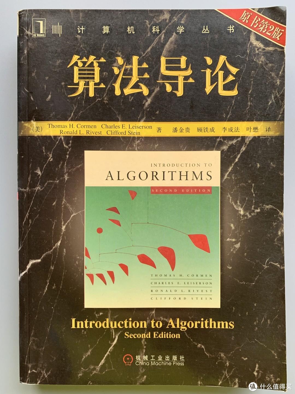 程序员的自我修养—成为卓越程序员的必备书籍
