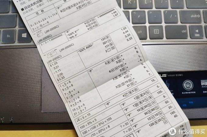 【众测·贰】卡西欧 JW-200SC-GY 商务办公计算器の开箱&微评