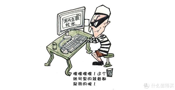 私人电脑里有很多网站或软件都是可以免密码登入的,所以电脑要设密码登入