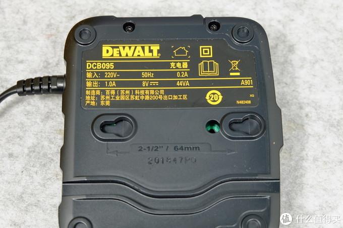 摆脱线束的束缚:得伟DCF680感应式电动螺丝起子  使用感受