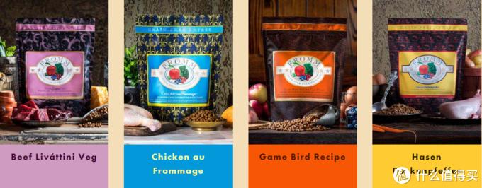 从左至右:无谷牛肉、无谷鸡肉、无谷猎鸟、无谷兔肉