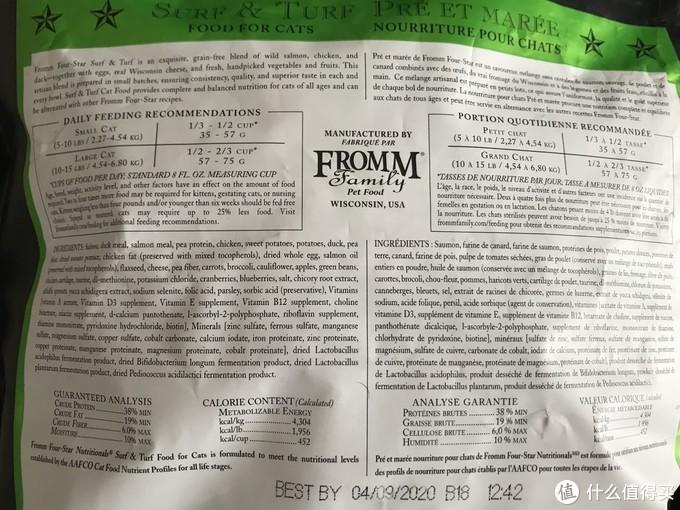 福摩的包装都是左边英文右边法文对应的,只看左边就好了