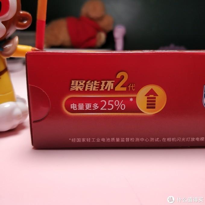试用南孚出聚能环2代,电量更多25%,不愧是玩具最佳CP