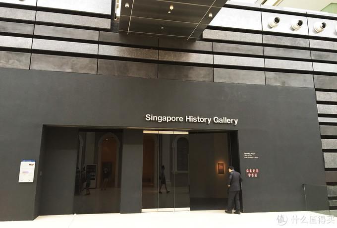 历史馆门前
