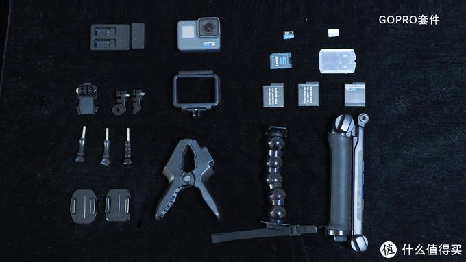 我的gopro6装备(摄影师:FanFan)