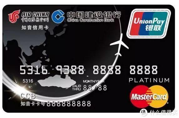 快速累积国航里程?这几张卡就够了!