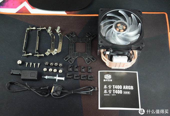 灯大灯亮灯会闪,酷冷至尊暴雪T400 ARGB散热器装机实录