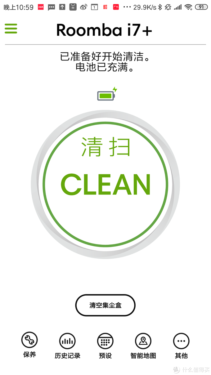 会自己倒垃圾的扫地机器人:iRobot i7+ 附iRobot扫地机器人行为解读