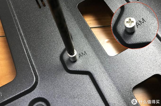 主板安装螺丝
