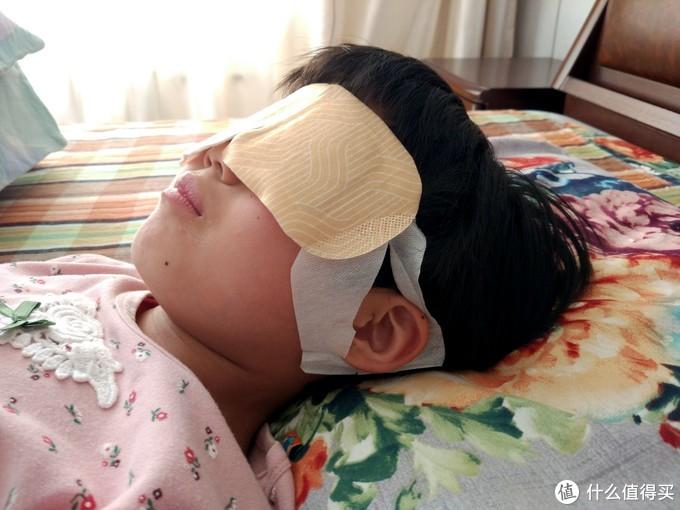 为了将来,有必要给眼睛做个SPA—90分热敷蒸汽眼罩简评