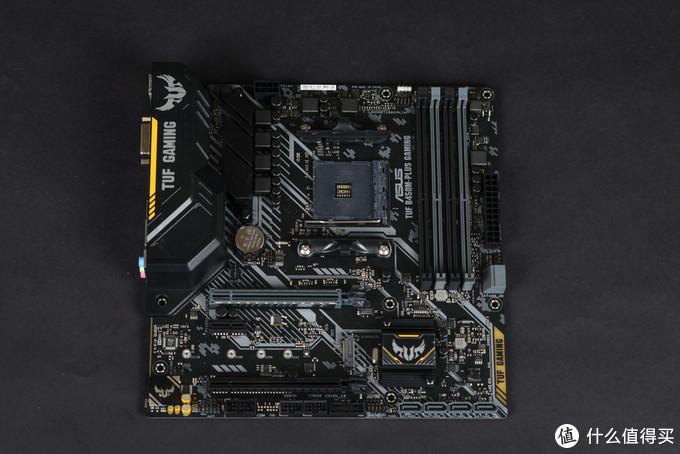 TUF B450M Plus Gaming
