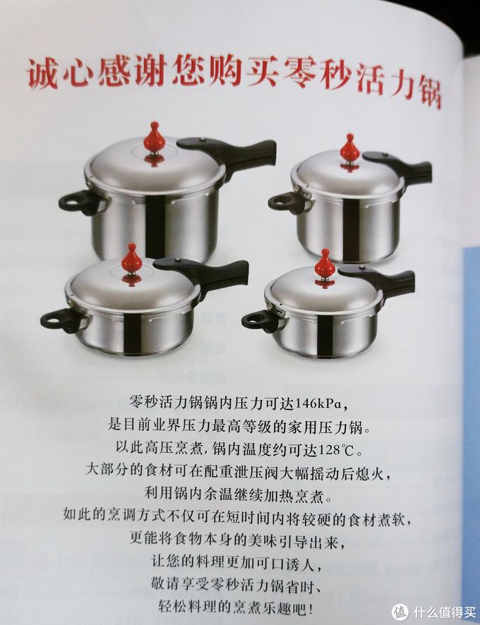 高压锅使用和选购攻略 - 从日本顶级压力锅ASAHI说开去