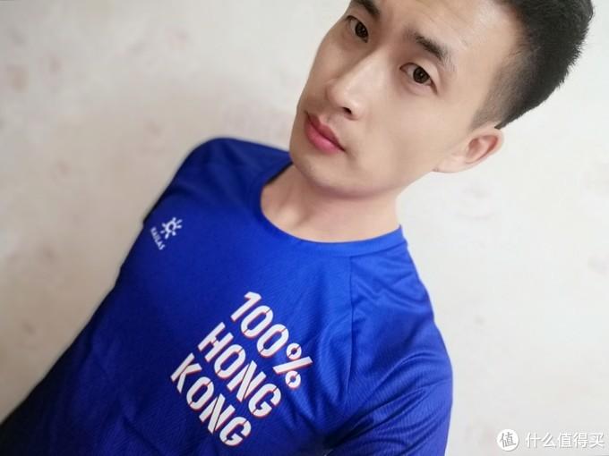 KAILAS凯乐石HK100纪念T恤开箱