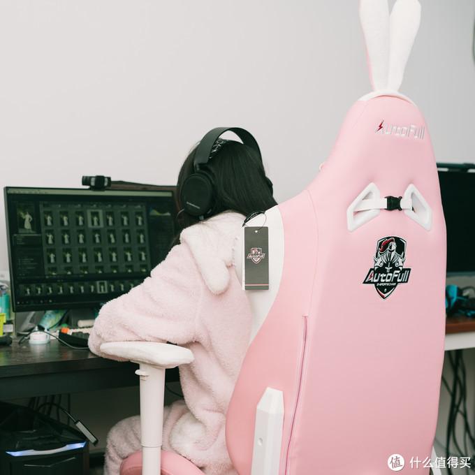 粉嘟嘟、萌萌哒:傲风粉色雪兔电竞椅