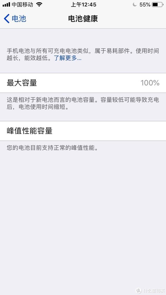 为什么要换?扶我起来我还能再战!iPhone6s更换电池记