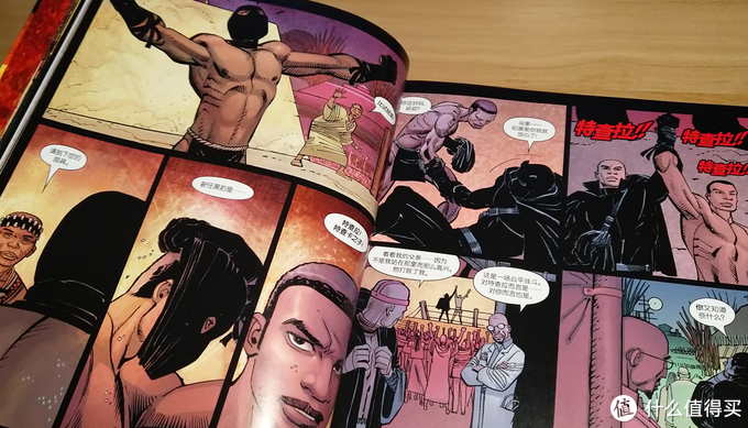 """""""黑豹""""这个角色在漫画里是怎样的? 三本引进版漫画简晒"""
